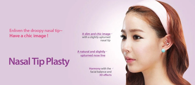 Nasal Tip Surgery-image 3